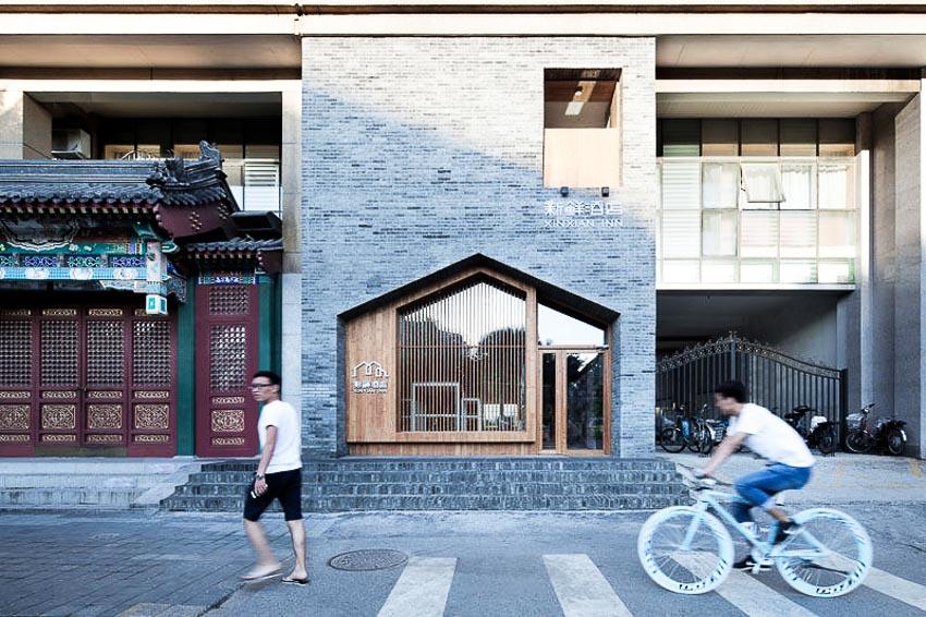 Khách sạn XinXian Inn / Penda